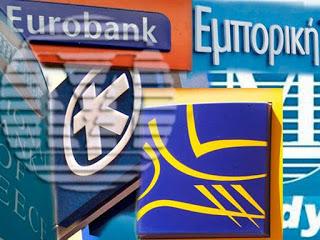 τραπεζες, ρευστοτητας, ενισχυσης, πακετο